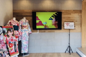 京都祇園店