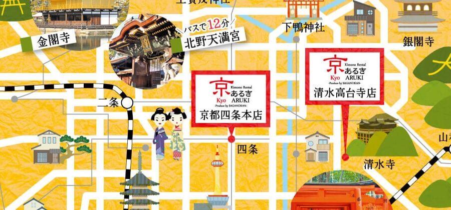 京あるき地図