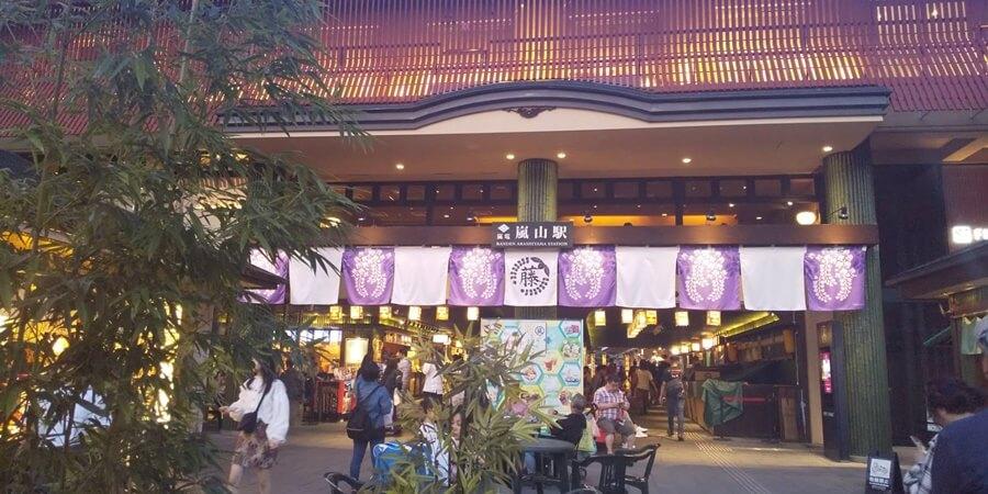 嵐山にある福田美術館へのアクセス方法