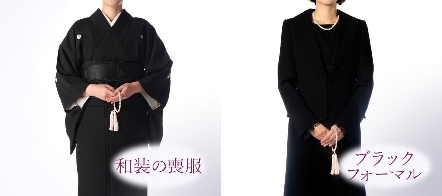 お葬式用のレンタル着物
