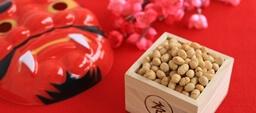 2月は吉田神社で節分祭!!華やかな節分を楽しもう