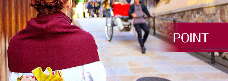京都にある着物レンタル店を選ぶ際のチェックポイント