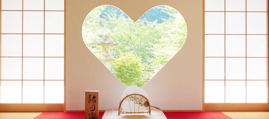 【正寿院】ハートの窓がSNSで話題