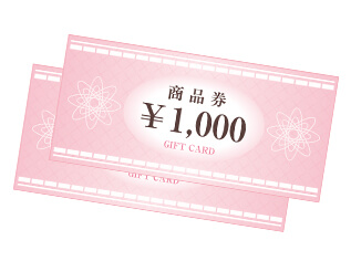 Meal ticket (equivalent to 2,200 yen)